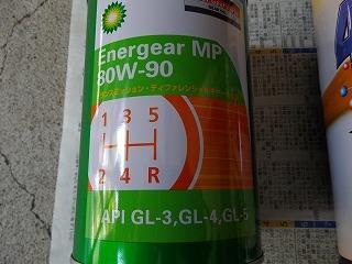 IMGP2022.jpg